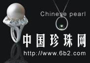 中国珍珠网 珍珠知识 珍珠文化 珍珠与时尚